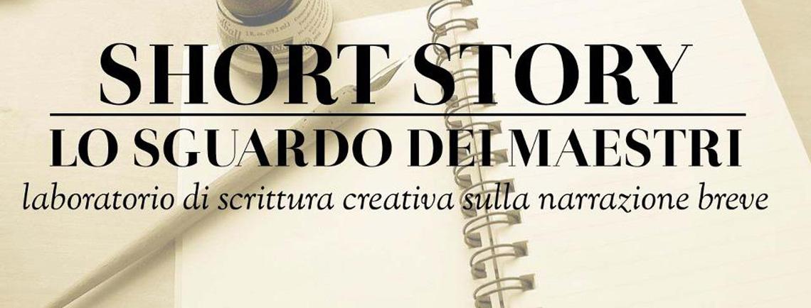 SHORT STORY. LO SGUARDO DEI MAESTRI.