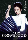 Lady Snowblood: Blizzard from the Netherworld